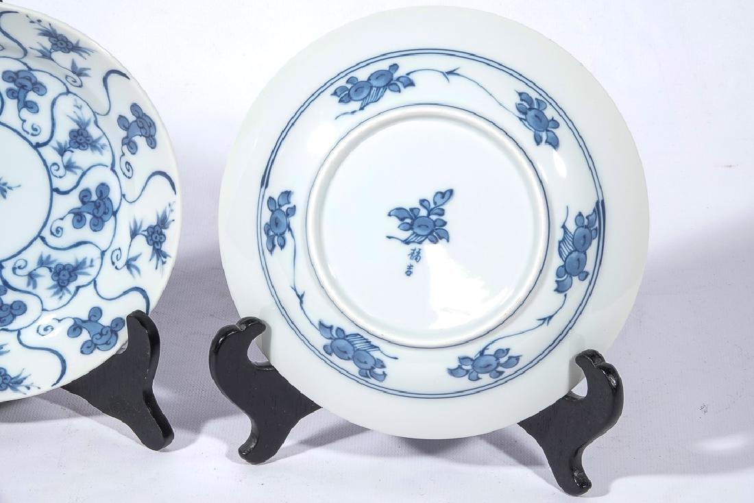 Set 12 Chinese Porcelain Blue/White Plates - 5