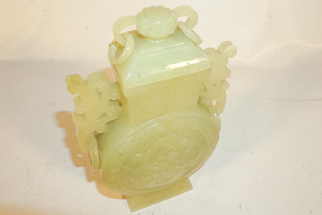 Jadeite Vase - 2