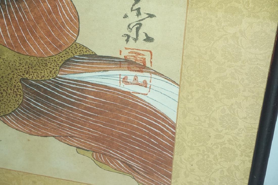 Japanese Woodblock Print - 4