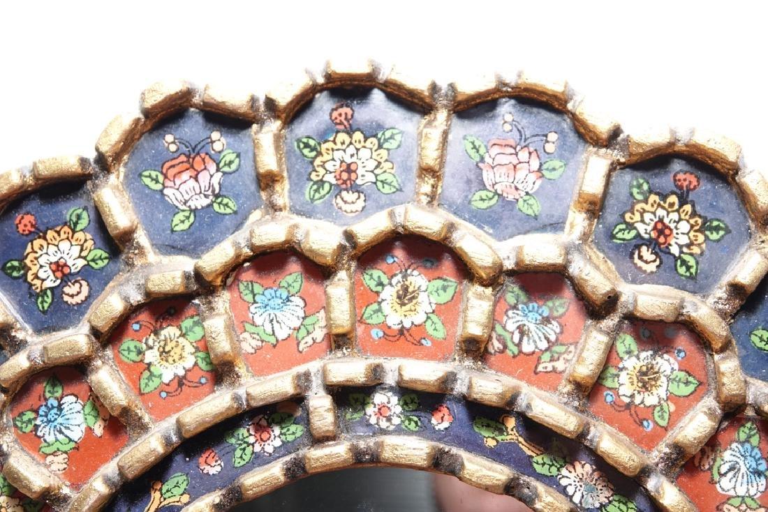 Three (3) Decorative Mirrors - 4