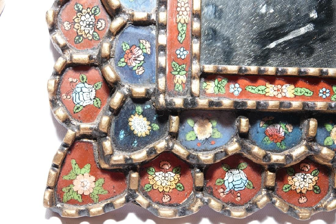 Three (3) Decorative Mirrors - 5