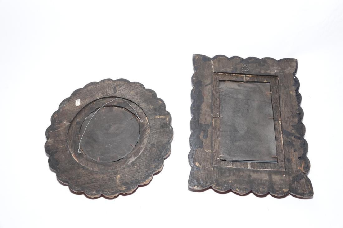 Three (3) Decorative Mirrors - 7
