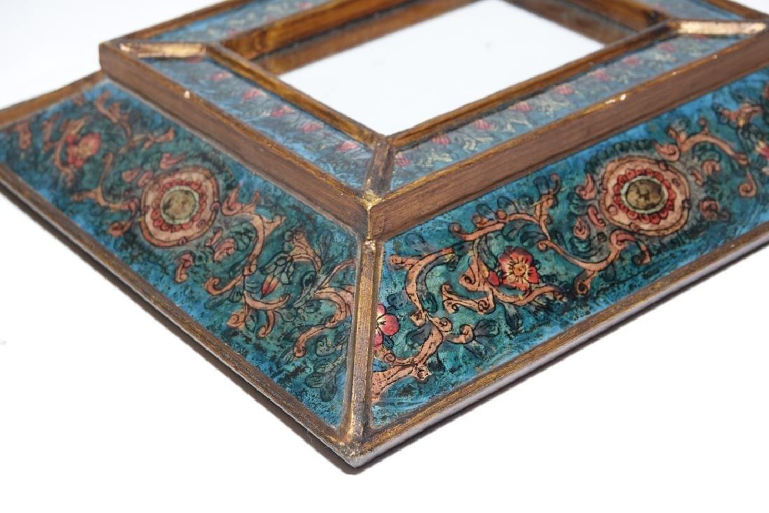 Three (3) Decorative Mirrors - 9