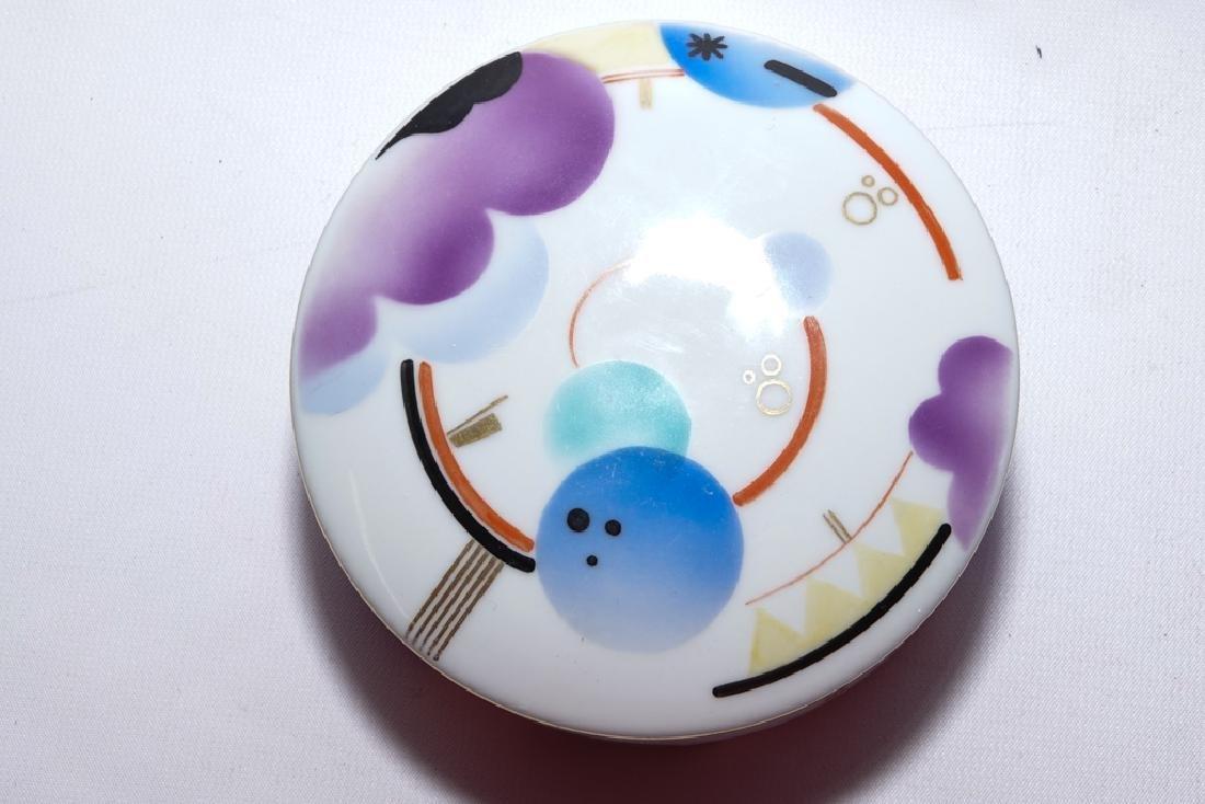 ROSENTHAL / Bavaria Porcelain Jar - 4