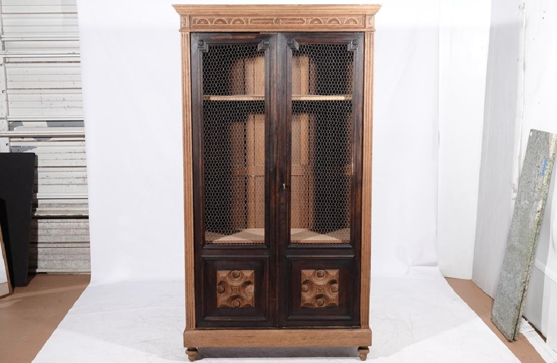 French Provincial Style Oak Biblioteque - 9