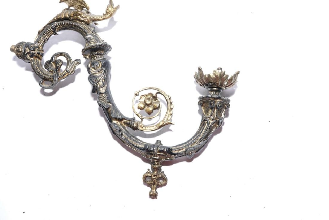 Set of Four (4) Victorian Style  Metal Sconces - 6