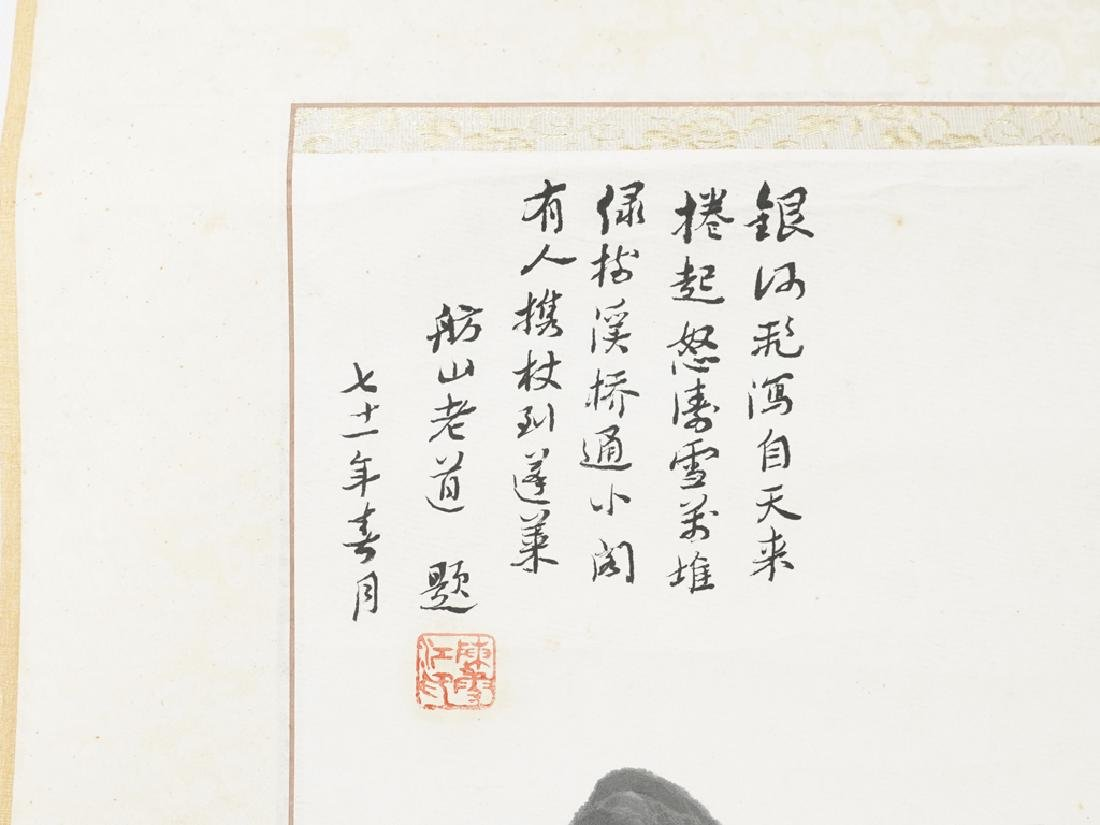 Vintage Chinese Scroll - 8