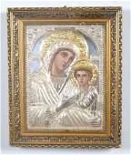 ANTIQUE RUSSIAN 800 SILVER RELIGIOUS ICON