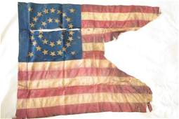 "THIRTY-FIVE STAR GUIDON BATTLE FLAG, COMPANY ""F"":"