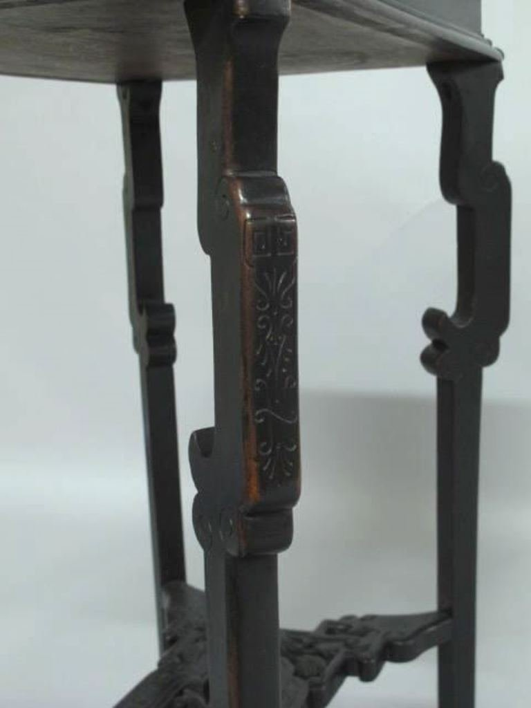 Chinese Style Vanity Stand - 9