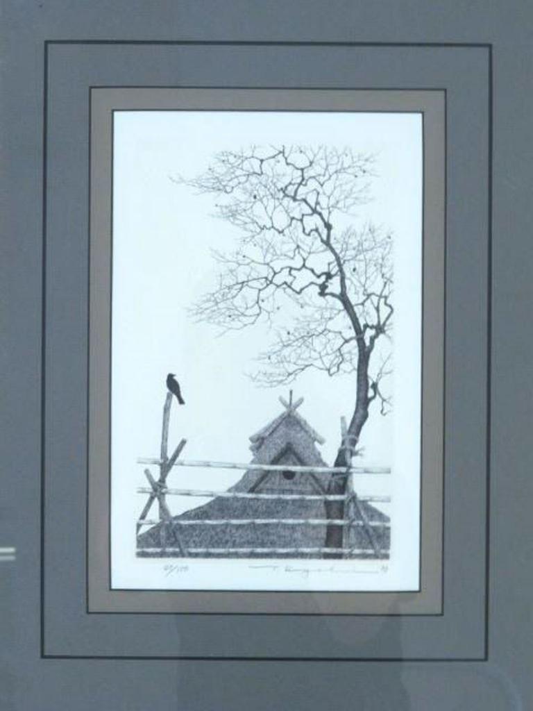 Tanaka Ryohei (1933-) Signed Etching - 2