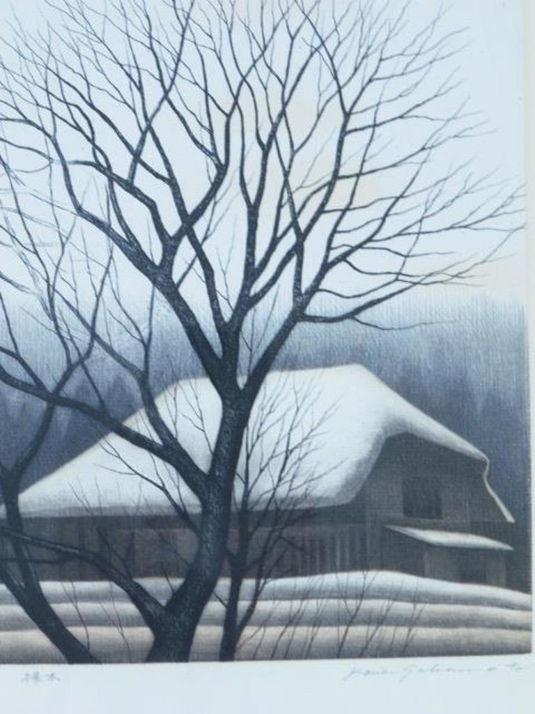 Koichi Sakamoto (1932-) Mezzotint - 2
