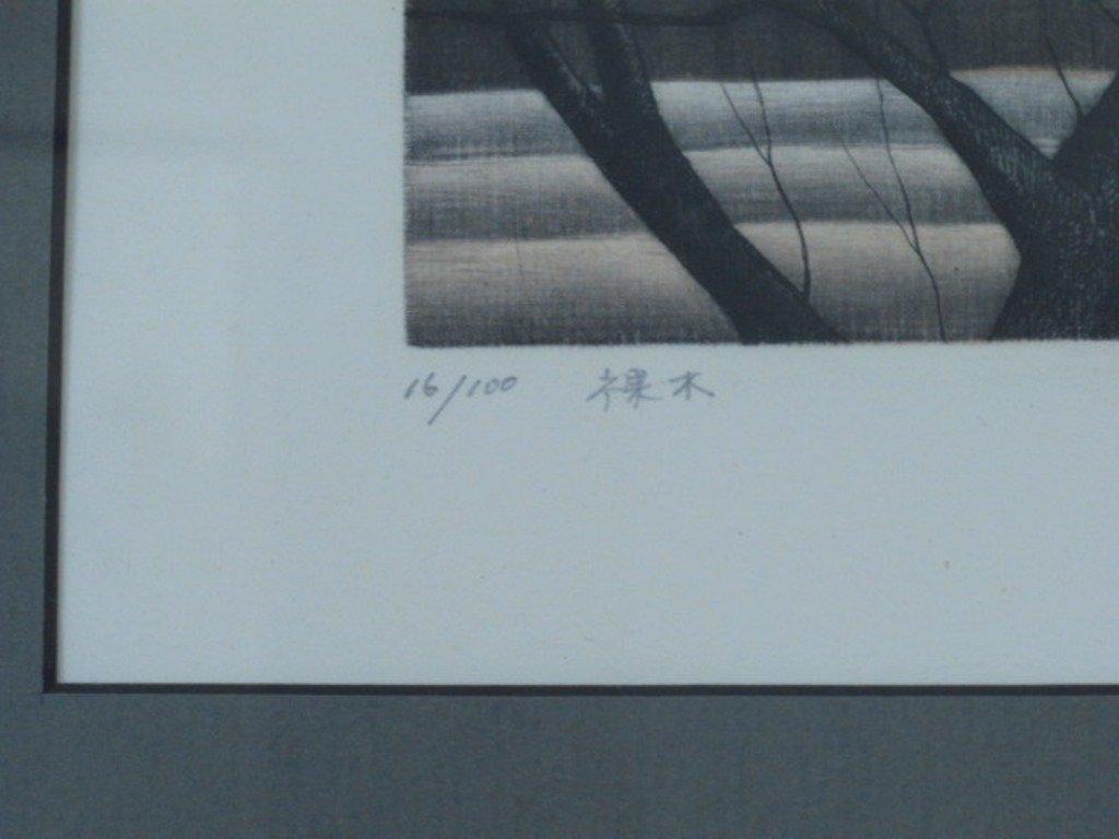 Koichi Sakamoto (1932-) Mezzotint - 5