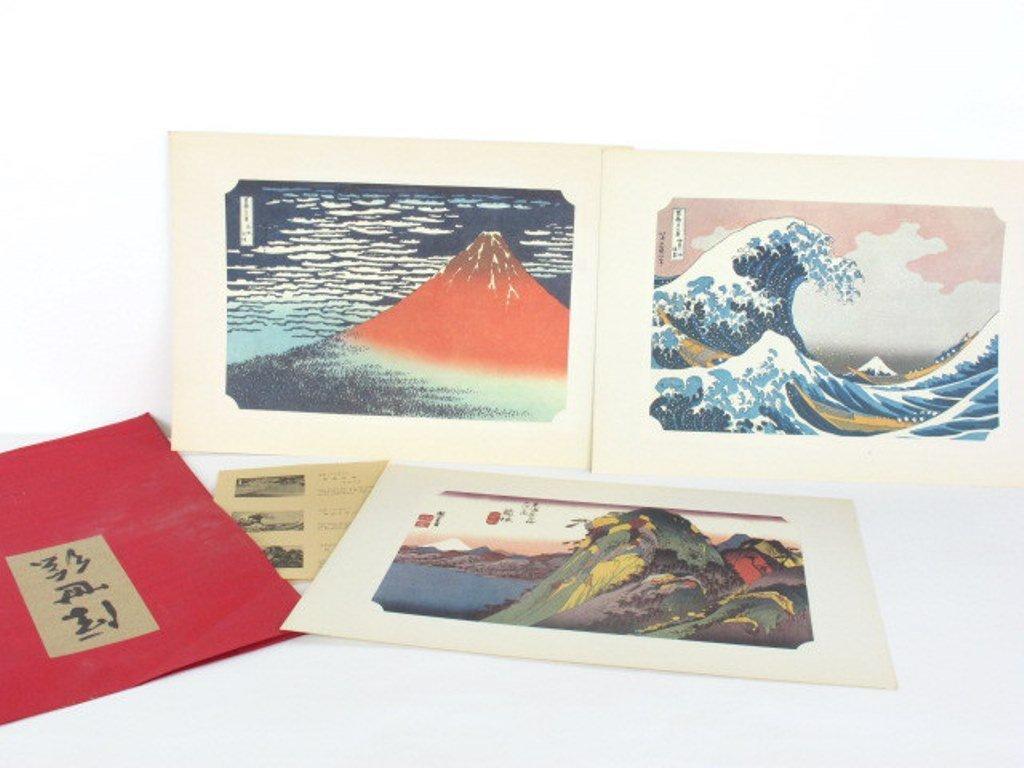 Three Japanese Wood Block Prints Mt. Fuji