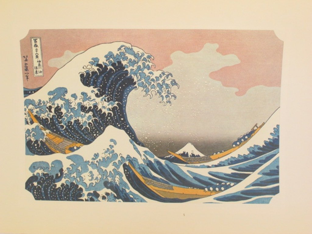 Three Japanese Wood Block Prints Mt. Fuji - 4
