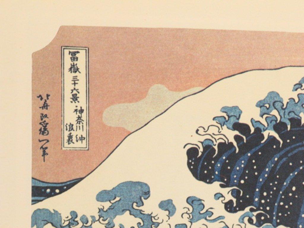 Three Japanese Wood Block Prints Mt. Fuji - 5