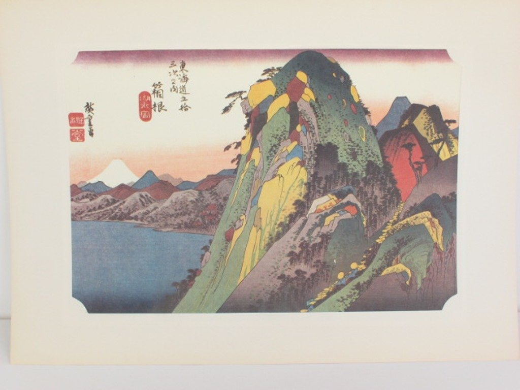 Three Japanese Wood Block Prints Mt. Fuji - 6