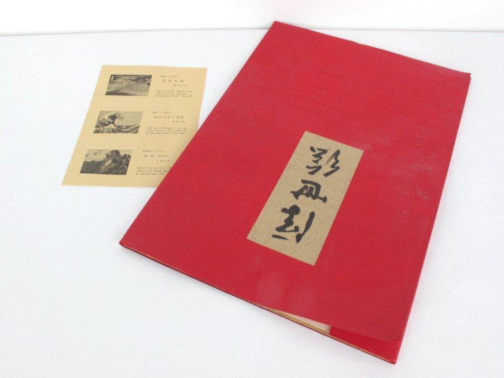 Three Japanese Wood Block Prints Mt. Fuji - 8