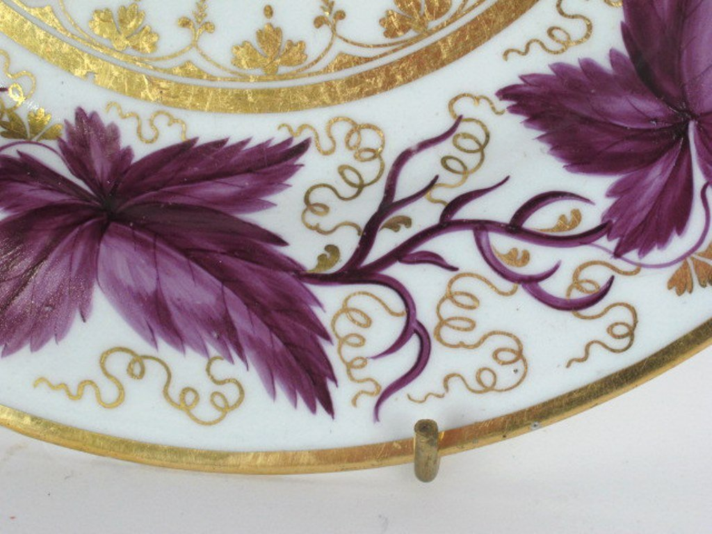 Group of Seven Fine China Plates - 7
