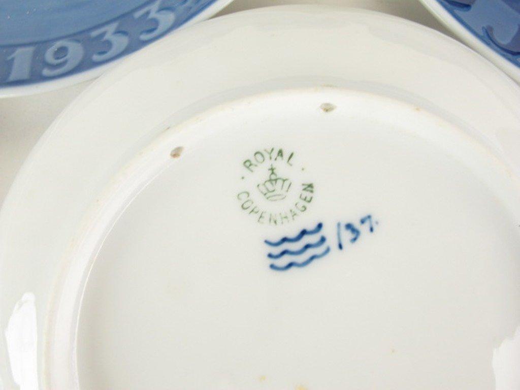 Group 13 Royal Copenhagen Collectible Plates - 10