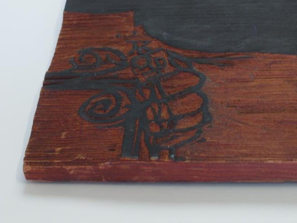 Carved Woodblock Print Stamp - 5