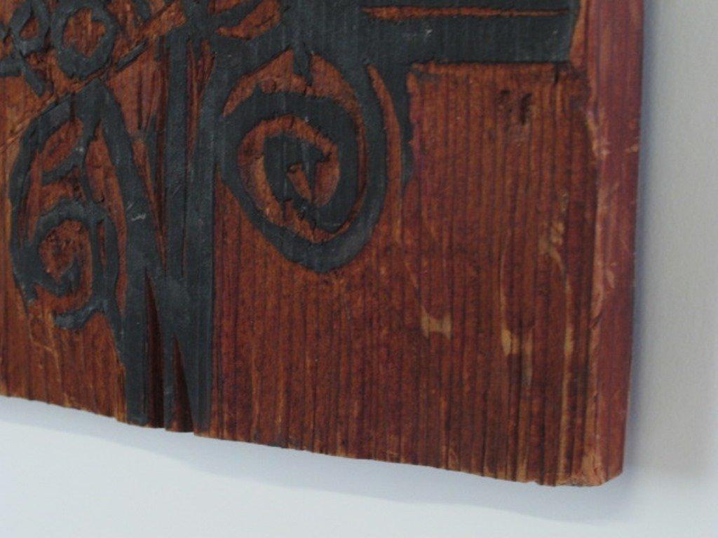 Carved Woodblock Print Stamp - 6