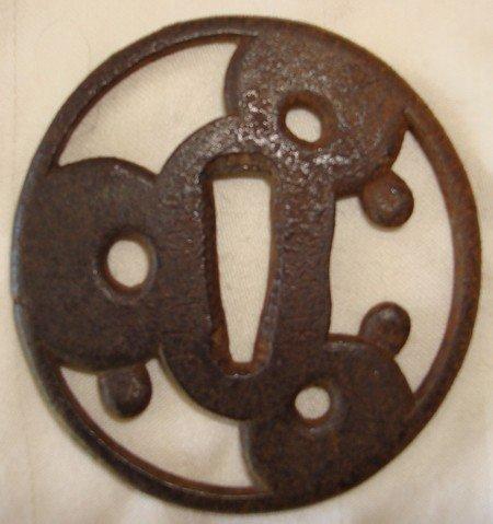 1205: Antique Japanese Tsuba Komei Period 19th C.