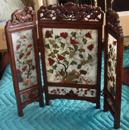 1209B: Chinese Jade Rosewood Table Screen 19th C.