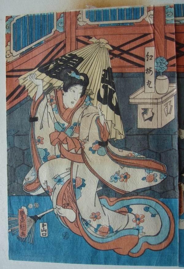 1415: Three Antique Japanese Wood Blocks Toyokuni 19th