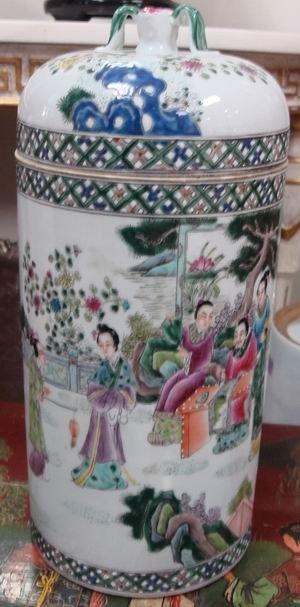 1608: Antique Chinese Cylinder Vase Signed