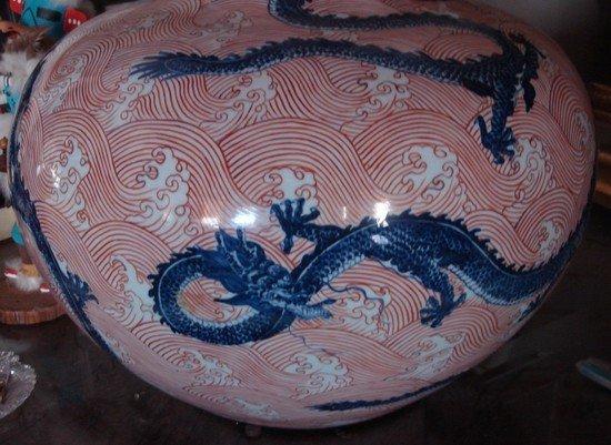 1645: Five Toed Dragon Antique Chinese Bottle Vase Sign - 2