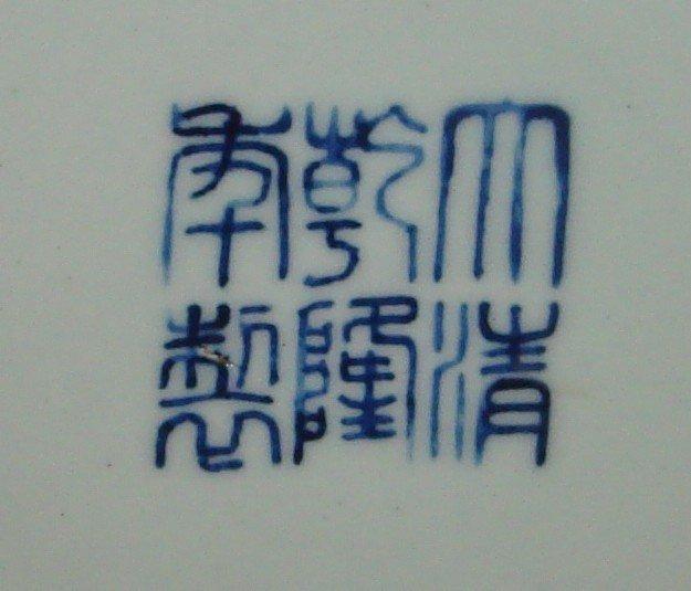 1645: Five Toed Dragon Antique Chinese Bottle Vase Sign - 6