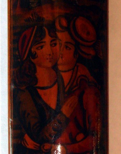 1608F: Antique Persian Qajar Qalamdan Pen Case 1800s