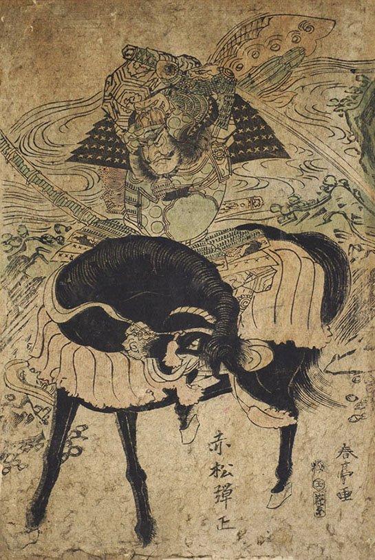 Katsukawa Shuntei I , Akamatsu DanjŌ, oban