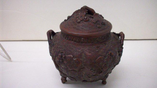 155: 19th Century Oriental Bronze Incense Burner/Censor