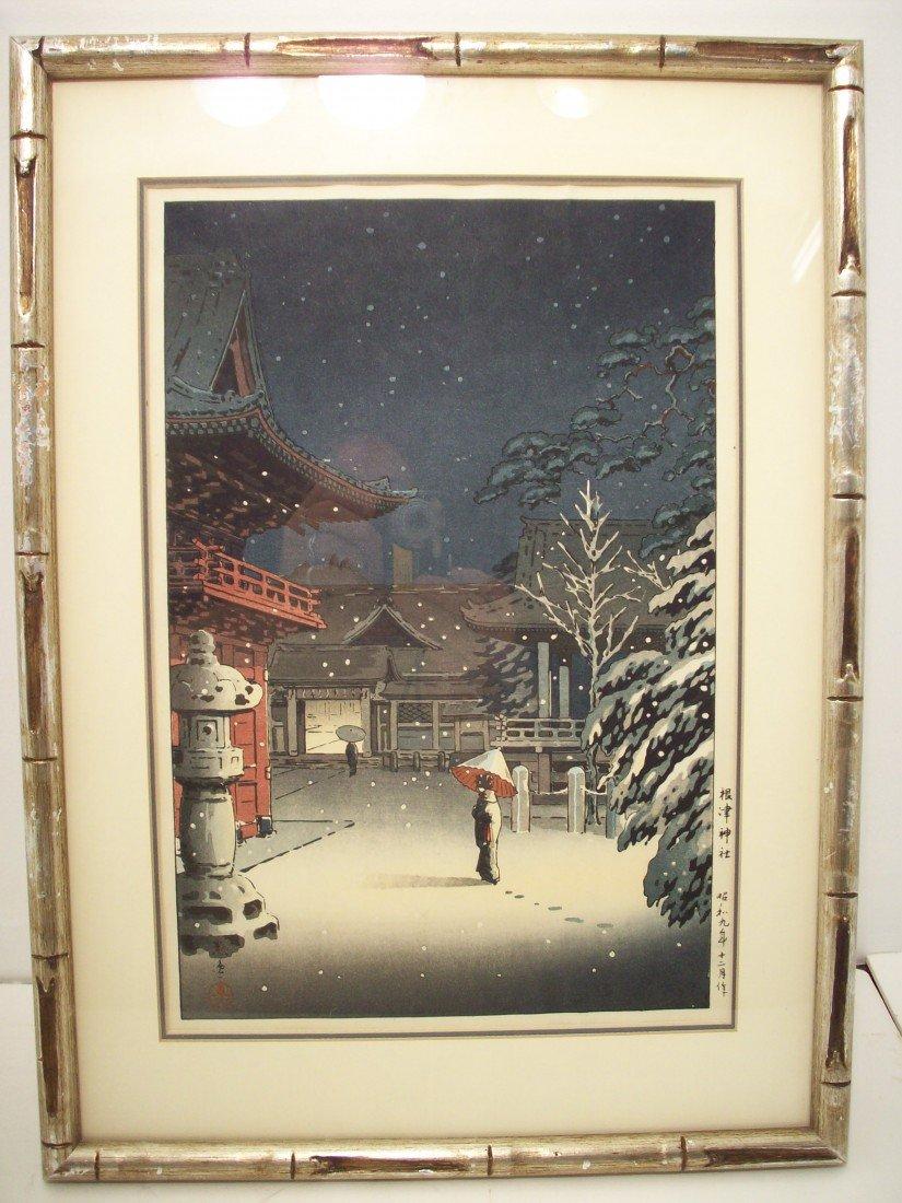 73: Tsuchiya Koitsu Woodblock 'Snow At Nezu Shrine'