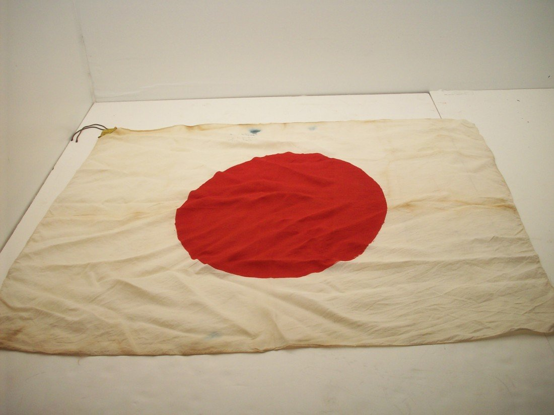 94: Japanese National Circle Of The Sun Flag