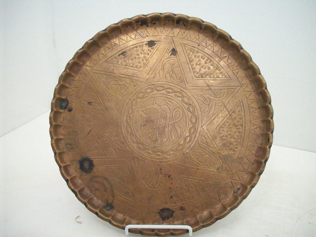 Turkish Copper Tray