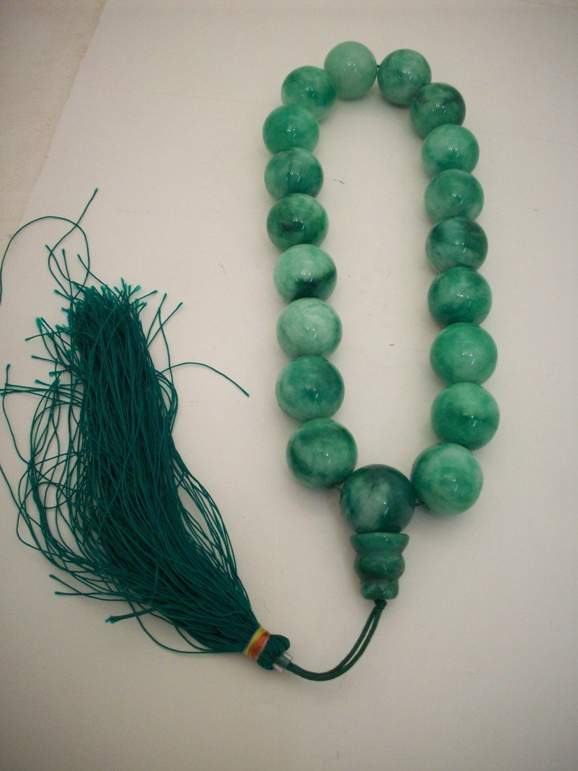 Spinach Jade or Jade-like Material Beads