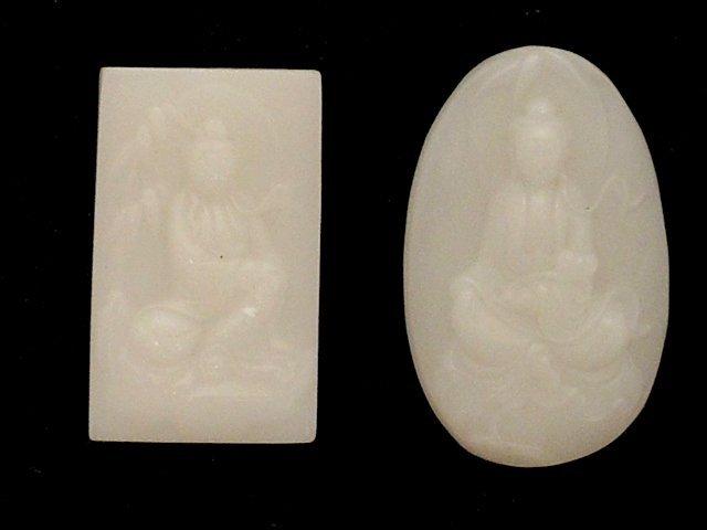 Two White Jade Pendants #1