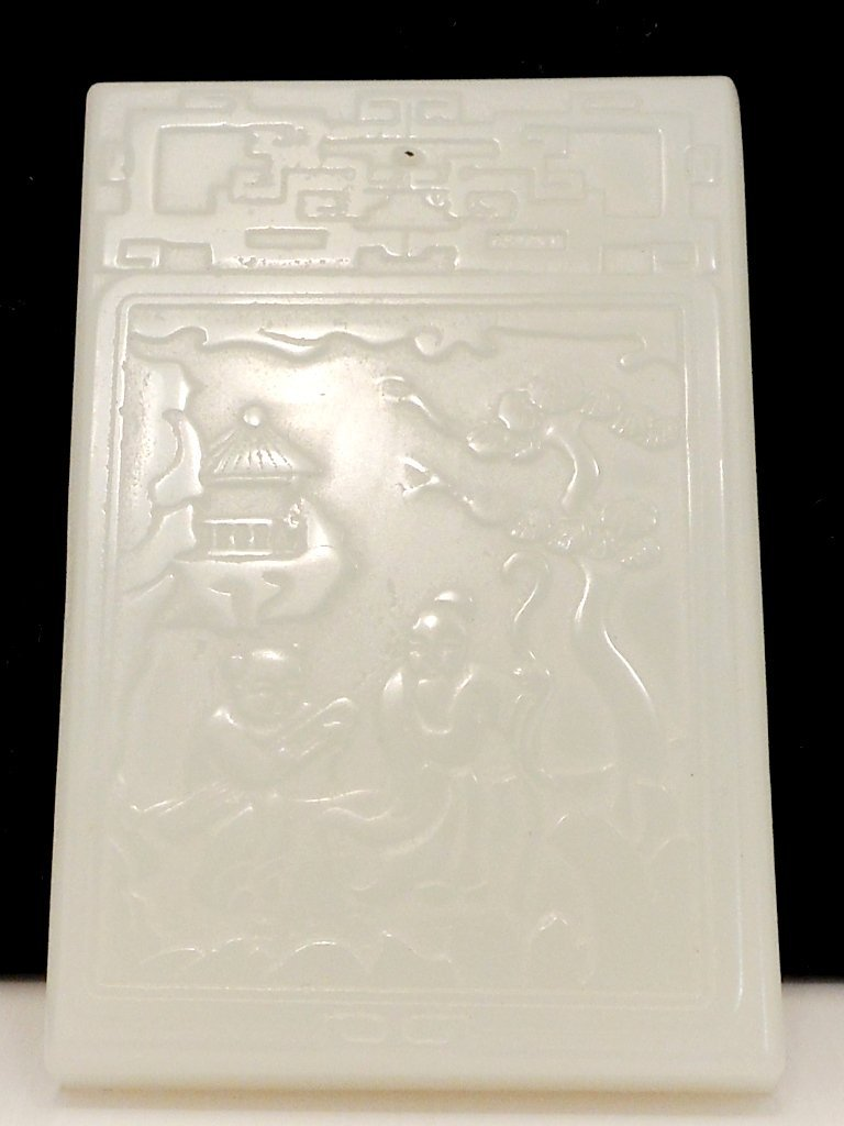 Large White Jade Pendant