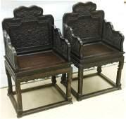18-19th Century Pair of Zitan Chairs