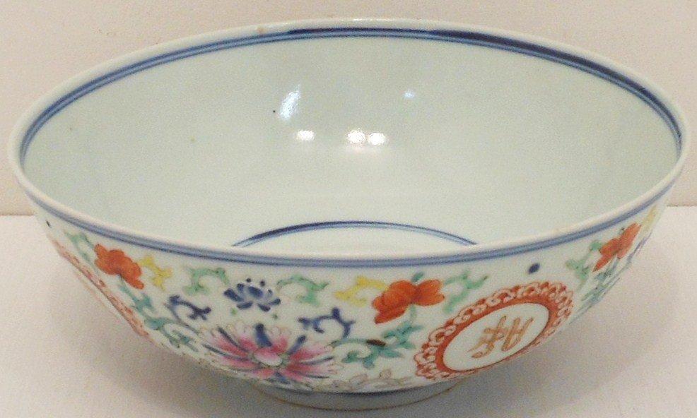 18-19th C. Famille Verte Porcelain 'Good Luck' Bowl