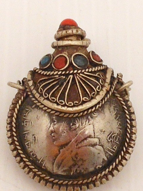 19th C. Oriental Silver Snuff Bottle