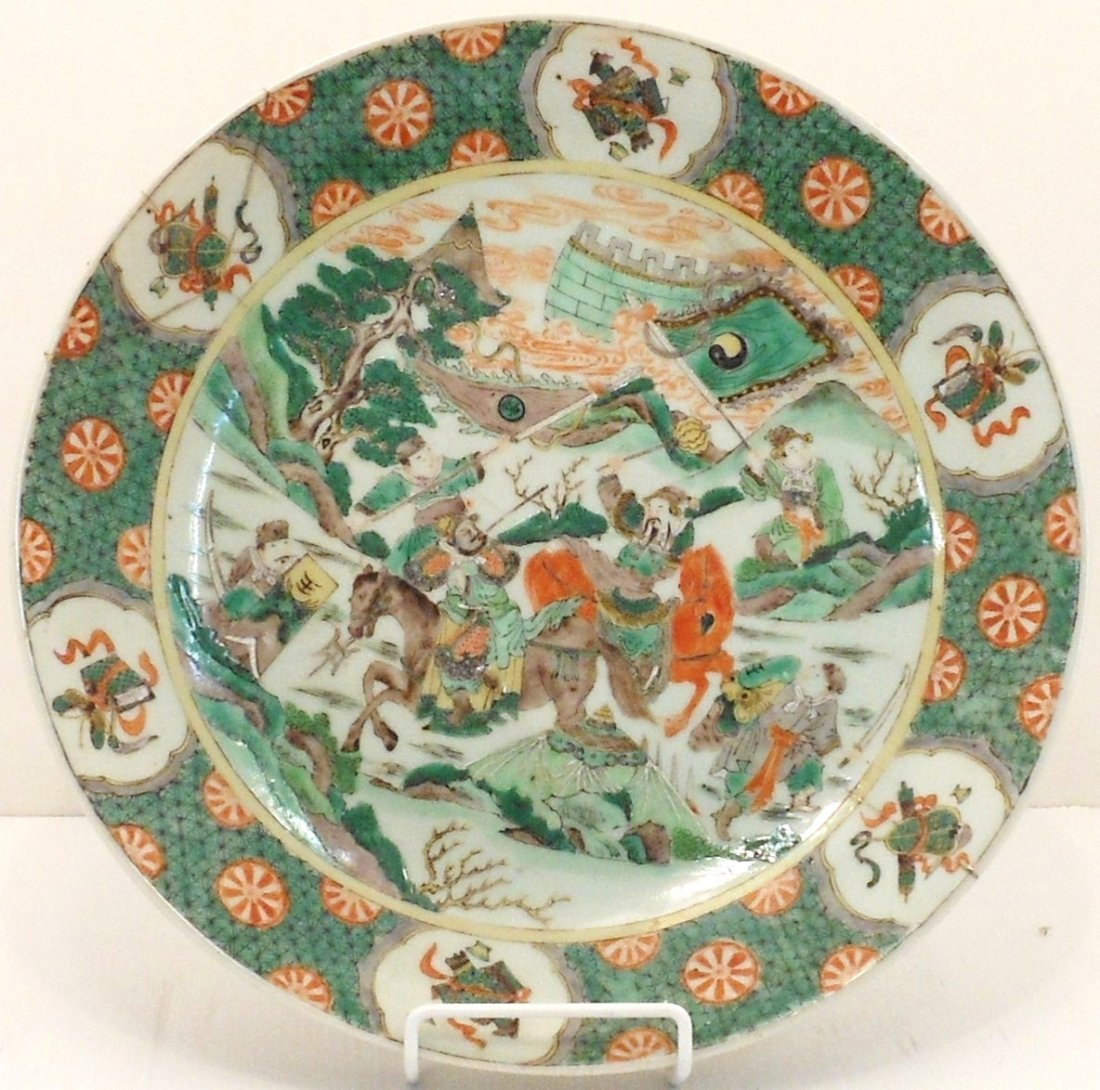 18-19th C. Qing Dynasty Famille Verte Charger