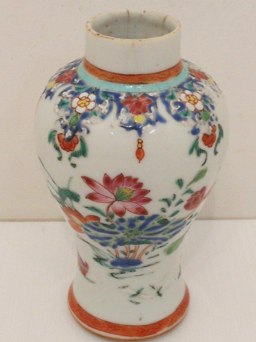 18th C. Qing Dynasty Doucai Porcelain Vase