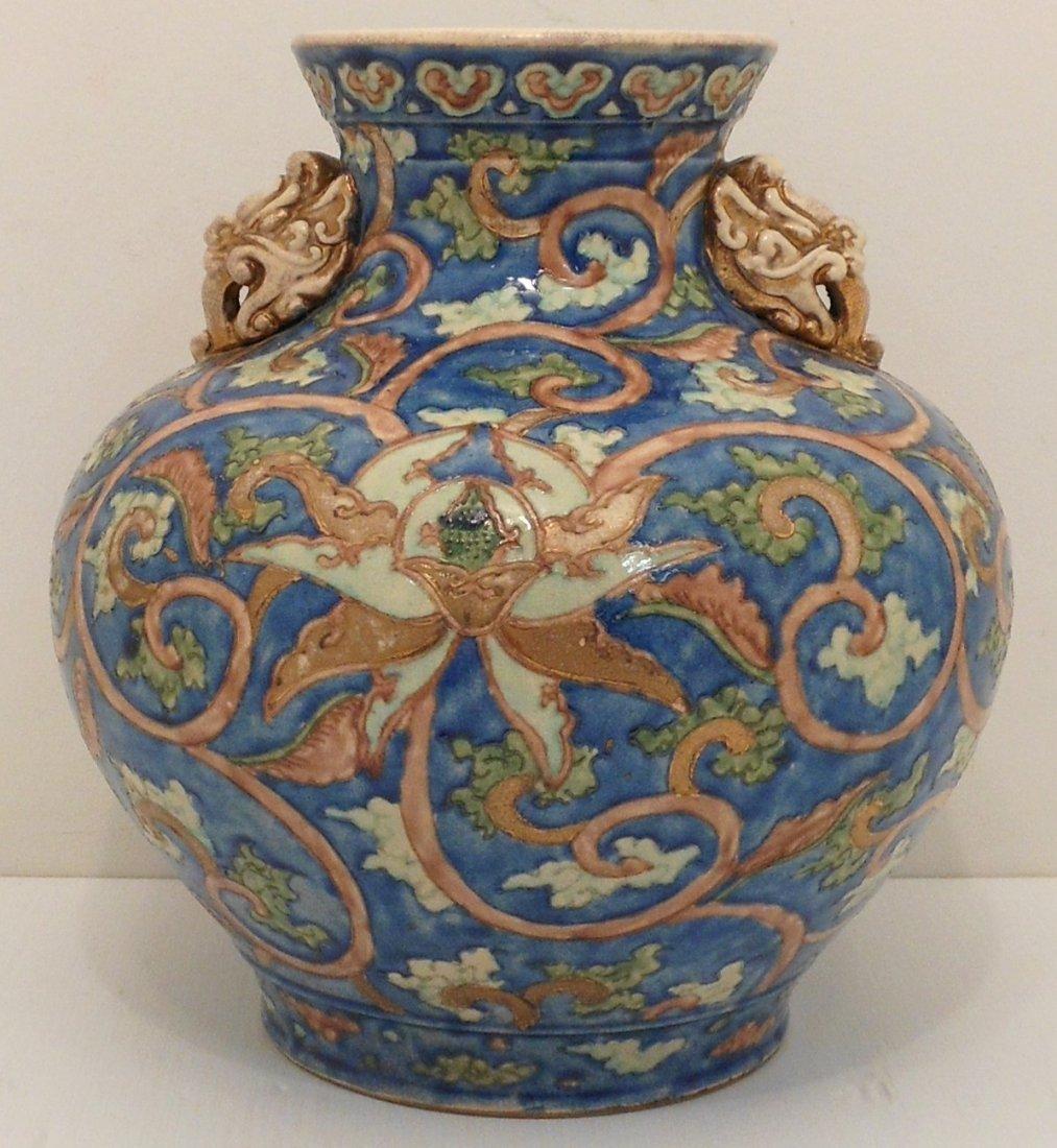 19th C.  Meiji Satsuma Vase