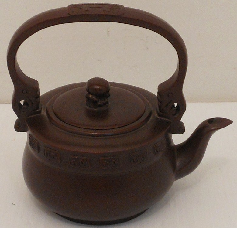 Antique Yixing Zisha Pottery Tea Pot
