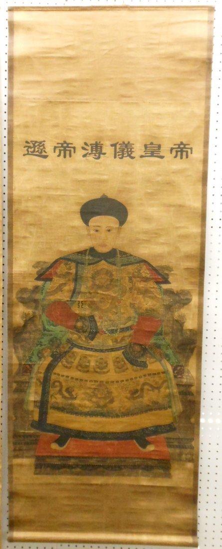 Hanging Portrait Scroll