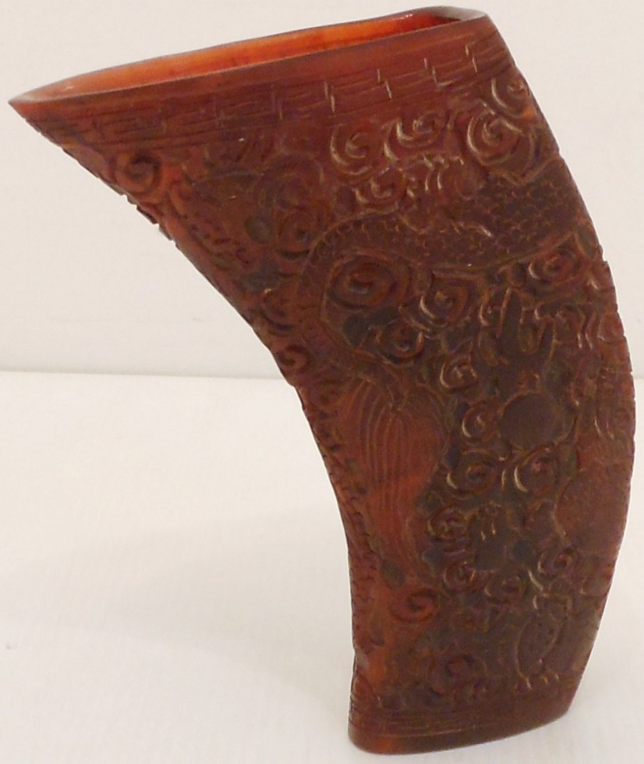 Carved Horn Libation Cup #3